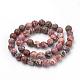 Perles de jaspe peau de léopard rouge naturel brins(G-Q462-88-10mm)-2