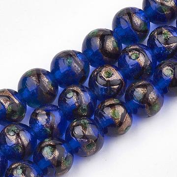 Handmade Gold Sand Lampwork Beads, Round, Blue, 12~12.5x11~12mm, Hole: 1.5~2mm(X-LAMP-T006-02C)