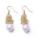 Synthetic Shell Pearl Dangle Earrings(EJEW-P179-03G-04)-1