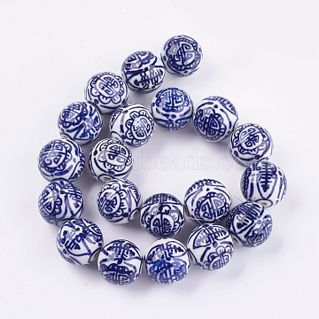 Handmade Blue and White Porcelain Beads, Round, Medium Blue, 18mm, Hole: 2mm(X-PORC-G002-14)