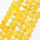Natural Fire Agate Bead Strands(X-G-K166-07F-6mm-07)-1