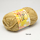 High Quality Hand Knitting Yarns(YCOR-R012-005)-2