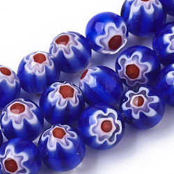 Handmade Millefiori Lampwork Beads Strands, Round, Blue, 8mm, Hole: 1.2mm, about 48pcs/strand, 14.17 inches(36cm)(X-LAMP-R143-01B)