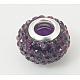Resin Rhinestone Beads(CPDL-H001-10x7mm-M)-3