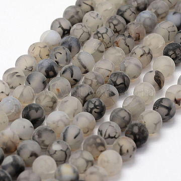 Frosted Natural Agate Beads Strands, Round, Dyed & Heated, Light Grey, 8mm, Hole: 1mm; about 48pcs/strand, 15.2 inches(X-G-F376-8mm)
