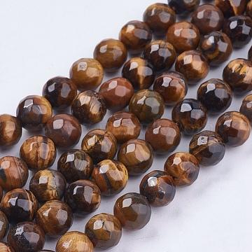 8mm Peru Round Tiger Eye Beads