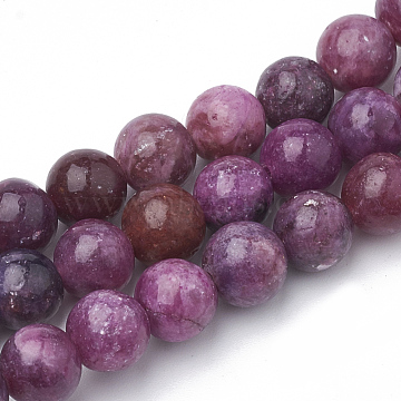 Synthetic Kunzite Beads Strands, Spodumene Beads, Round, 4~5mm, Hole: 0.5mm; about 94~99pcs/strand, 15.7inches(G-T103-05)