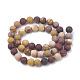 Chapelets de perles en mookaite naturelles(G-T106-158)-3