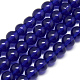 4mm Blue Round Glass Crystal Beads Strands Spacer Beads(X-GR4mm25Y)-1