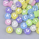 Transparent Frosted Acrylic Beads(FACR-T002-001)-1