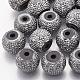 Resin Rhinestone Beads(RESI-T020-02C-02)-1