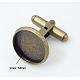 Antique Bronze Brass Cuff Button(X-KK-E063-AB-NF)-3