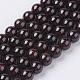 Gemstone Beads Strands(X-G-G099-8mm-36)-1