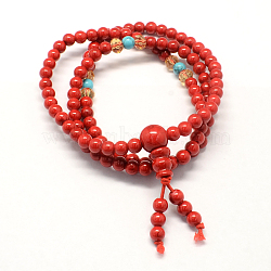 """3-boucle enveloppement bouddha méditation jade jaune bracelets de perles, colliers bouddhistes, rouge, 520x5mm; 108pcs / brin; environ 20.4""""(BJEW-R040-5mm-05)"""