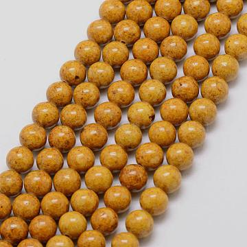 6mm Chocolate Round Fossil Beads