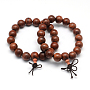 Red Rosewood Wood Mala Bead Bracelets, Stretch Bracelets, Saddle Brown, Inner Diameter: 55~60mm, Round Bead: 12mm