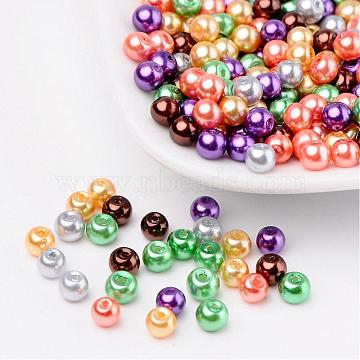 4mm Mixed Color Round Glass Beads