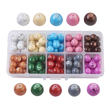 Drawbench Baking Painted Glass Beads, Round, Mixed Color, 10mm, Hole: 1.3~1.6mm, about 15pcs/compartment, 150pcs/box(GLAD-JP0001-02-10mm)