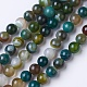 Natural Grade A Striped Agate/Banded Agate Beads Strands(X-G-E479-05-10mm)-1