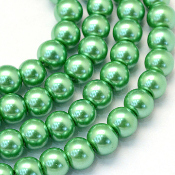 8mm MediumSeaGreen Round Glass Beads