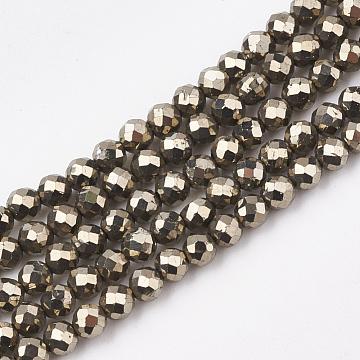 3mm Round Pyrite Beads