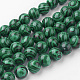 Synthetic Malachite Bead Strands(G-G735-70-12mm)-1