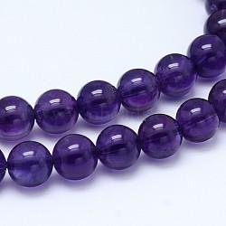 Natural Amethyst Round Bead Strands, Grade AA+, DarkSlateBlue, 8mm, Hole: 1mm; about 49pcs/strand, 15.5