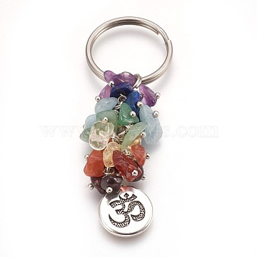 Natural Gemstone Keychain, with Brass Findings, Flat Round with Om Symbol, 77mm, Pendant: 19x15x2mm(X-KEYC-JKC00163-04)
