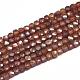Natural Garnet Beads Strands(G-D0003-B12)-1