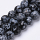 Natural Snowflake Obsidian Beads Strands(G-S281-17-8mm)-1
