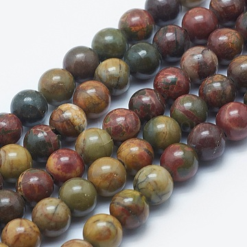 8mm Round Picasso Stone Beads