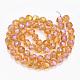 Chapelets de perles en verre galvanoplastique(EGLA-S176-04)-2