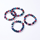 Natural Striped Agate/Banded Agate Beaded Stretch Bracelets(BJEW-I254-10mm-01)-2