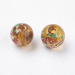 Цветок окрашены стеклянные бусины, круглые, Перу, 8x7 мм, отверстие : 1 мм(GLAA-E399-8mm-B08)
