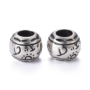 CCB Plastic European Beads, Large Hole Beads, Rondelle, Antique Silver, 10x8mm, Hole: 5mm(CCB-L011-080AS)