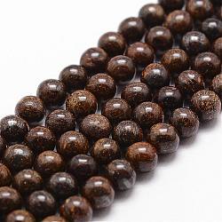 Bronzite naturel brins de perles, rond, 8mm, trou: 1mm; environ 48 pcs/chapelet, 14.9''~15.1''(G-D840-57-8mm)