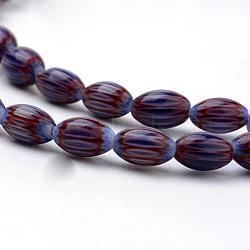 Brins de perles au chalumeau fait main, riz, brun, 6.5x4.5mm, trou: 1mm; environ 56 pcs/chapelet, 15.1''(X-LAMP-S187-01)