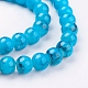 Spray Painted Glass Bead Strands(X-GLAD-S075-6mm-70)-3