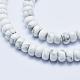 Natural Howlite Beads Strands(G-P353-04-8mm)-3