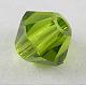 Czech Glass Beads(302_6mm228)-1