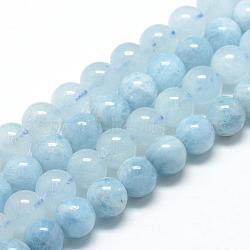 """Chapelets de perles en aigue-marine naturelle, Grade a, rond, 6~7mm, trou: 1mm; environ 60~67 pcs/chapelet, 15.7""""(G-R446-6mm-05)"""