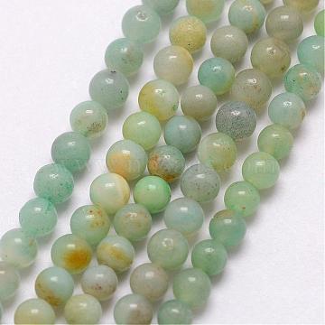 3mm Round Amazonite Beads