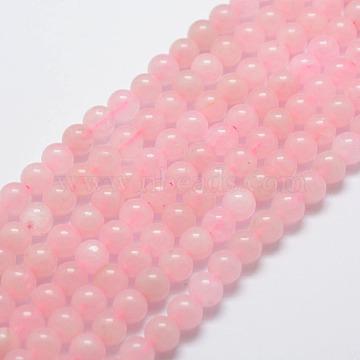 Natural Rose Quartz Bead Strands, Round, 6mm, Hole: 1mm; about 31pcs/strand, 7.4''(19cm)(X-G-G664-01)