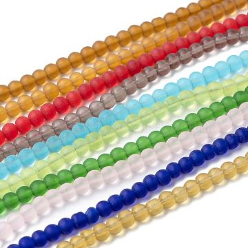 Transparent Glass Beads Strands, Frosted, Round, Mixed Color, 4x3mm, Hole: 1mm; about 80pcs/strand, 9.4 inches(GLAA-Q064-M-4mm)