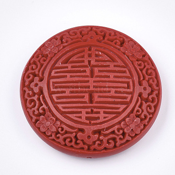 Cinnabar Beads, Carved Lacquerware, Flat Round, Red, 56x15mm, Hole: 1.8mm(CARL-T001-02)