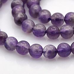"Naturelles améthyste perles rondes brins, Mediumpurple, 6mm, trou: 1mm; environ 61 pcs/chapelet, 15.7""(G-N0120-11A-6mm)"
