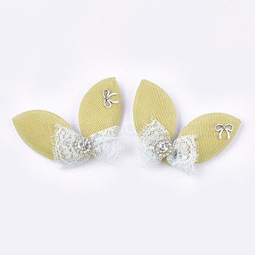 Light Khaki Cloth Ornament Accessories