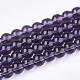 Glass Beads Strands(X-GR6mm06Y)-1