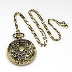 """Alliage rond et plat avec pendentif dragon montre de poche de collier, avec des chaînes de fer et fermoirs pince de homard, montre à quartz, bronze antique, 31.1""""; cadran montre: 59x47x15 mm(X-WACH-N012-28)"""