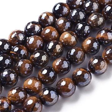 8mm SaddleBrown Round Tiger Eye Beads